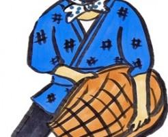 yasukibusi